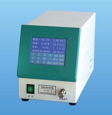 全自動原油焦油水分測定儀