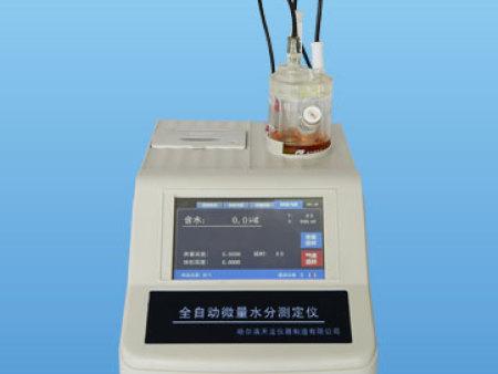 原油焦油自動餾程測定儀|哈爾濱專業的全自動原油焦油水分測定儀品牌推薦
