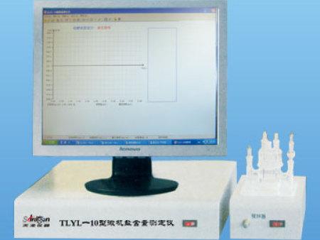 工业硫磺有机物含量测定仪_买好的原油焦油自动馏程测定仪,就选哈尔滨天龙仪器