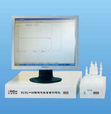 雙管自動餾程測定儀