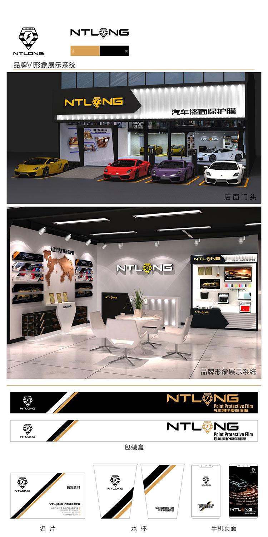 想买优惠的NTL漆面保护膜,就来吉拉德汽车销售|漆面保护膜哪里有卖