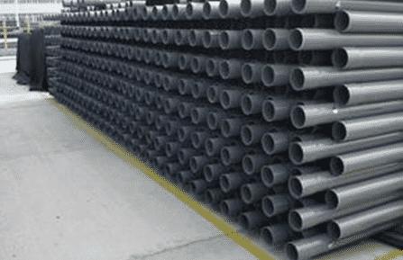 PVC給水管材鑫迪龍