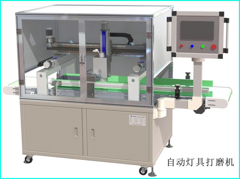 鄭州緯達科技專業生產燈具自動打磨機