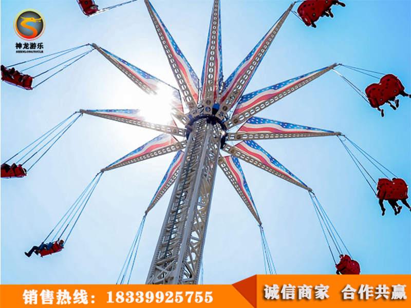 高空飛翔丨景區大型游樂設備高空飛翔丨神龍游樂廠家直銷