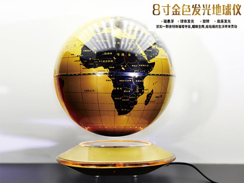 辽宁磁悬浮地球仪-为您推荐有品质的磁悬浮八寸地球仪