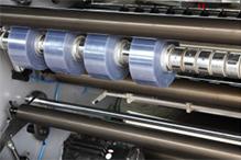 分切机出售_瑞安鸿海提供实惠的高速薄膜分切机