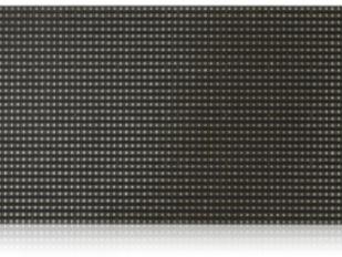 黑河LED戶外大屏-性能效果好的沈陽LED戶外大屏出售