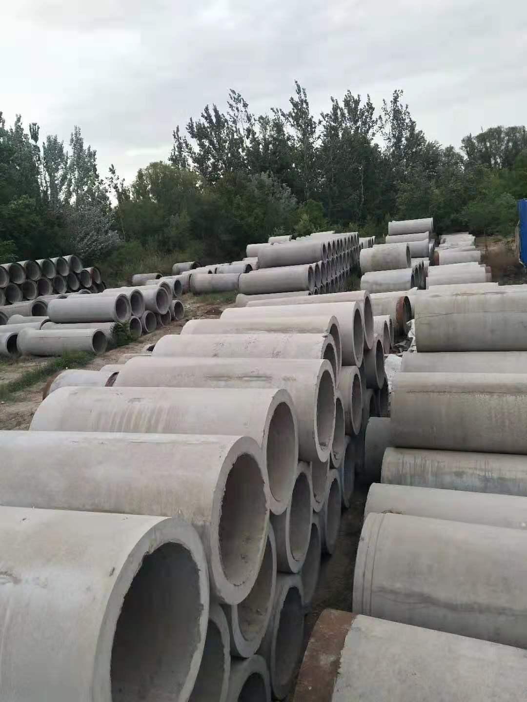左旗水泥管道——宁夏华冠水泥制品有限公司