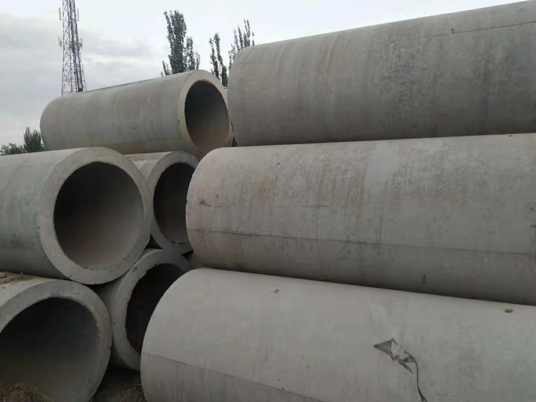 宁夏涵管|大量出售质量好的水泥管道