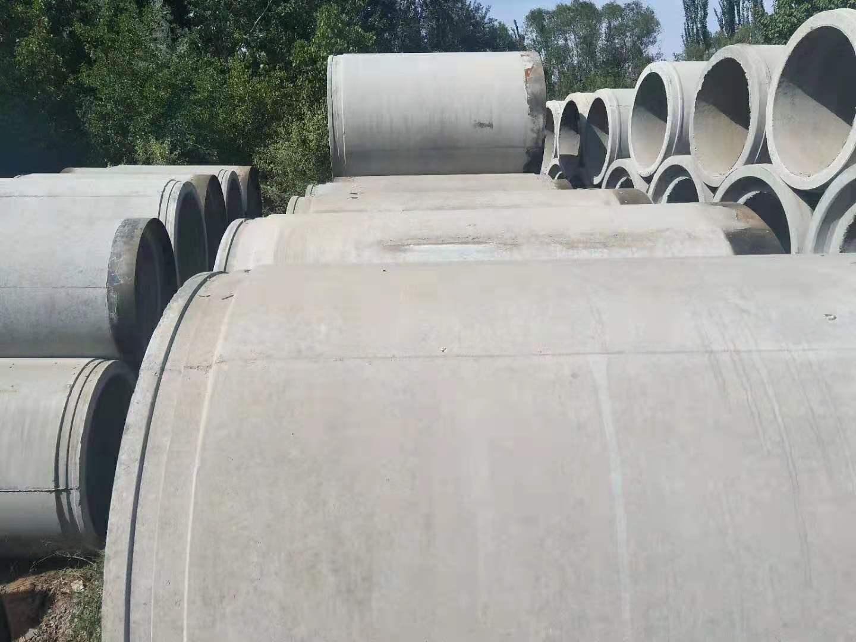 左旗水泥管子-银川地区有品质的水泥管道
