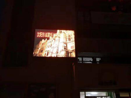 沈阳LED户外全彩屏价钱-葫芦岛LED户外全彩屏零售