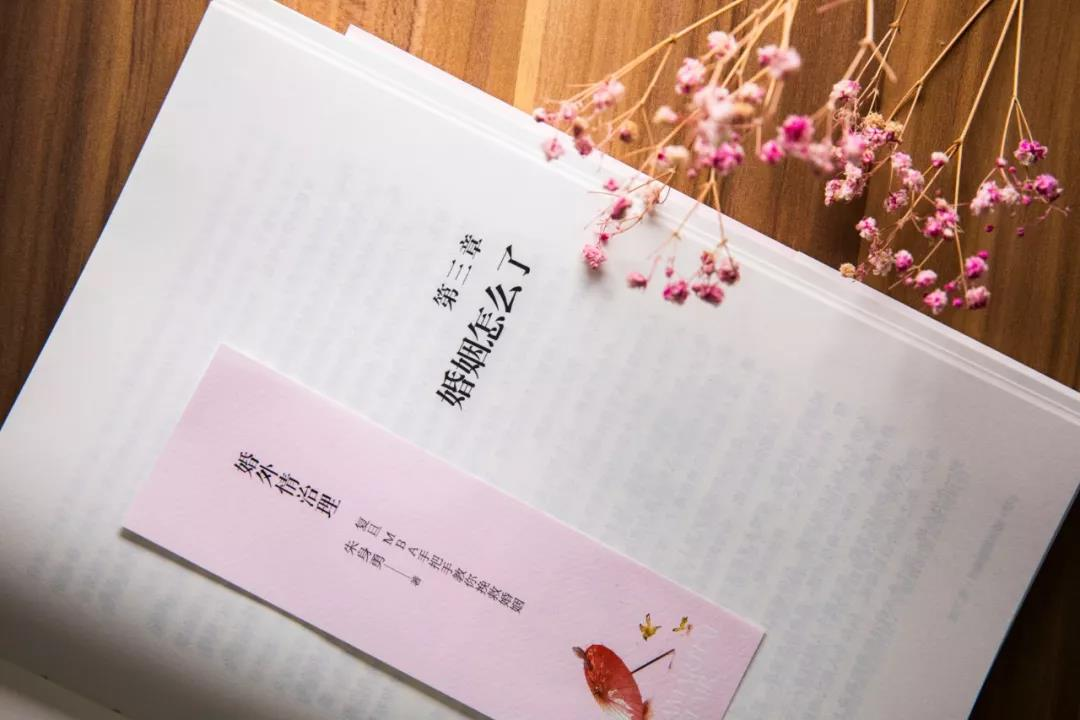 婚姻管理师怎么注册——中国婚姻管理学院