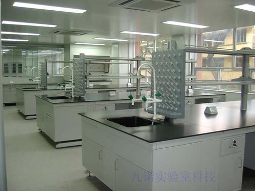 实验室中央台-辽宁北票美加力实验室装备有限公司