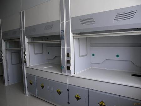 实验室使用辽宁通风柜很重要!