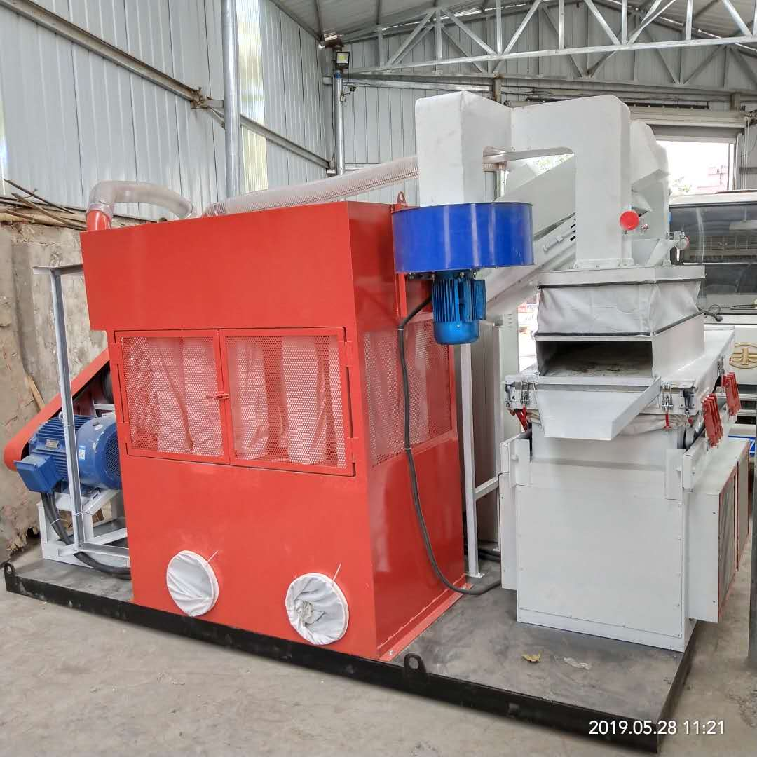 铜米机——河南迪沃机械设备有限公司
