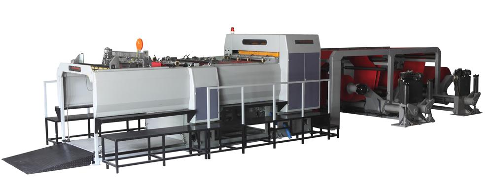 HHJX-1400/1700伺服传动高精密自动整理滚切机