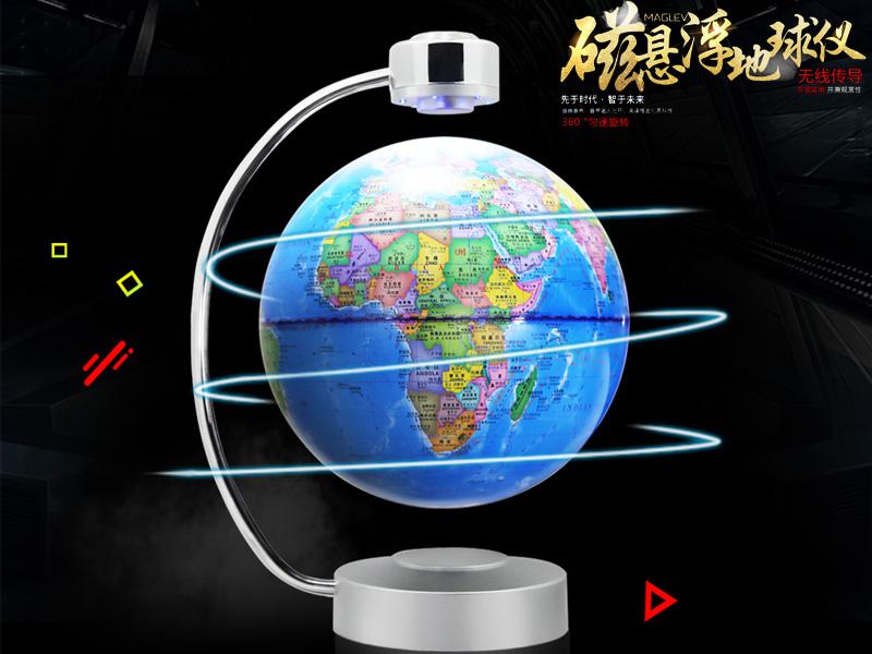 磁悬浮八寸上悬地球仪-宏泰磁浮销售部-口碑好的磁悬浮八寸上悬地球仪供应商