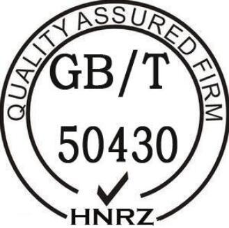ISO认证机构