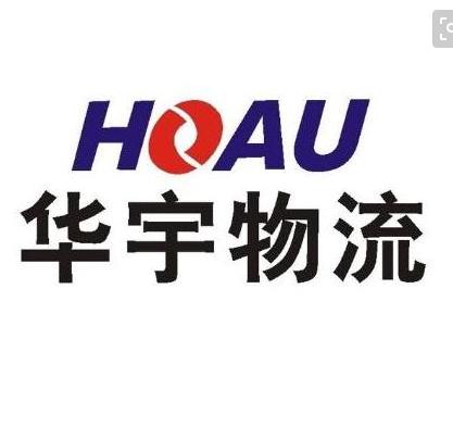 上海易碎品托運 液體托運華宇物流專業打包托運