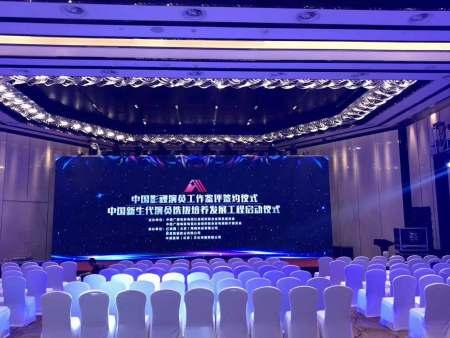 舞台搭建-北京晟裕文化传媒有限公司