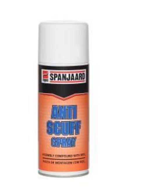 提供史班哲代理商-松克新材料實惠的史班哲抗磨潤滑噴劑供應