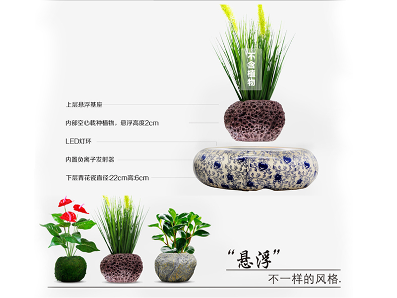 磁懸浮盆栽-在哪能買到價格劃算的NKC磁懸浮藍牙音箱