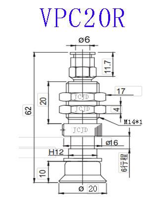 微型吸盘吸嘴|供应骏驰机电价格划算的PISCO/SMC真空吸盘支架金具