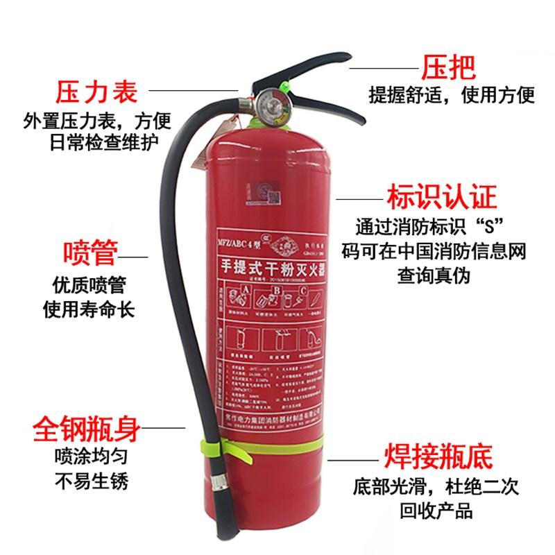 鄭州干粉滅火器廠家-口碑好的干粉滅火器哪里買