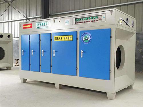 光氧催化废气净化器厂家-沧州实惠的UV光解催化设备批售