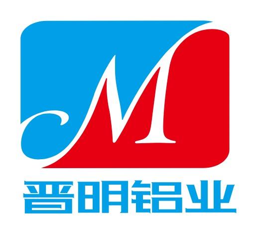 徐州晉明鋁制品有限公司