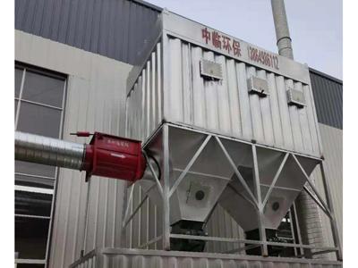 临沂市兰山区中临环保设备提供好的脉冲除尘器,黑龙江矿山专用脉冲除尘器生产厂家