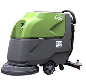 万洁云鲸C51手推式洗地机,万洁清洁厂家供应