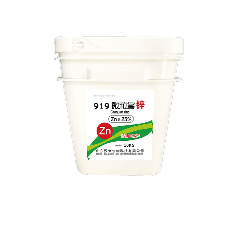 農業級顆粒鋅@桶裝顆粒鋅&微肥顆粒鋅
