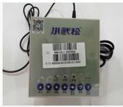 電路預警型號-內蒙古質量好的智慧式獨立煙感報警器