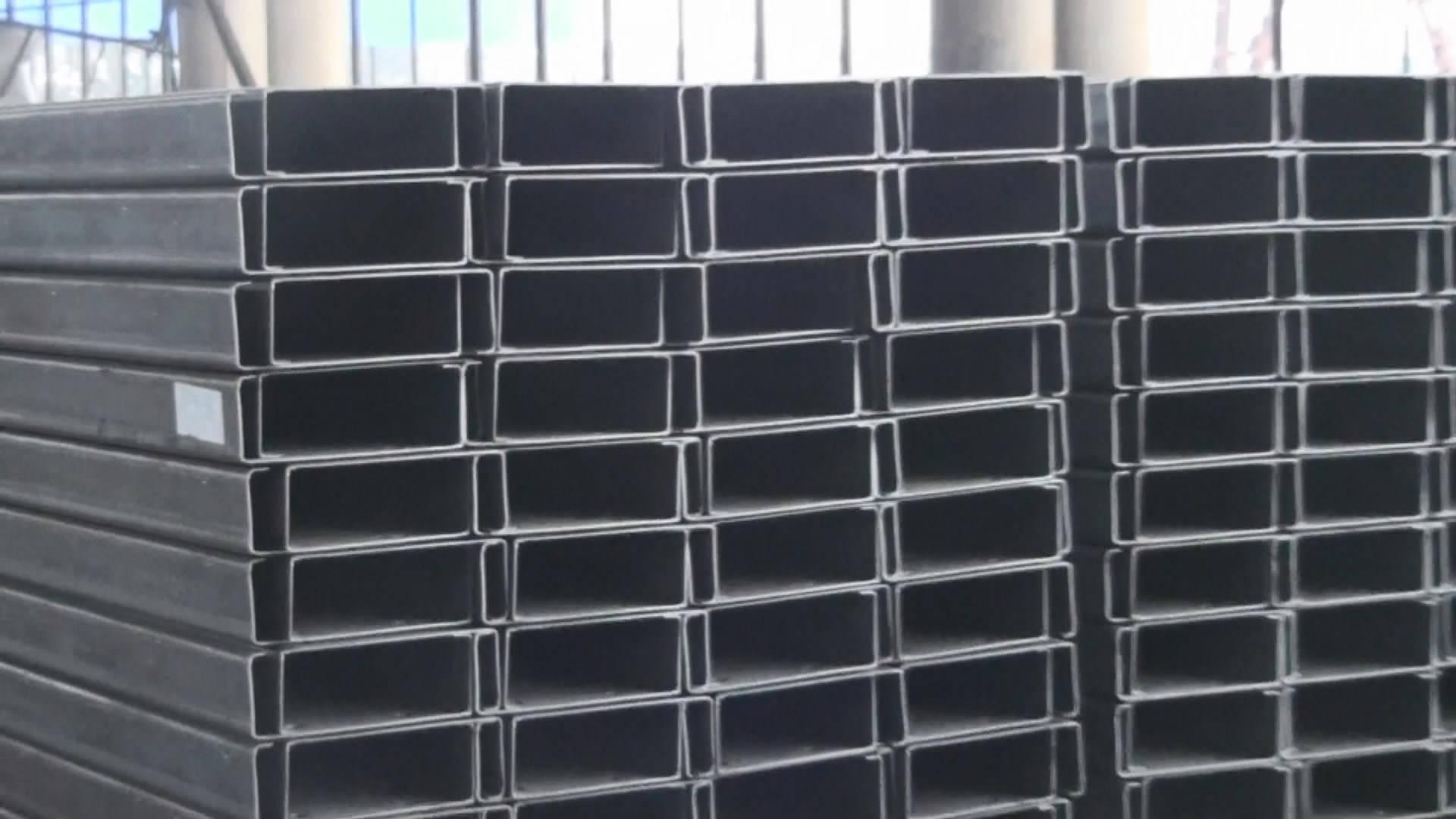 平川C型鋼|廠家直銷白銀C型鋼品牌推薦