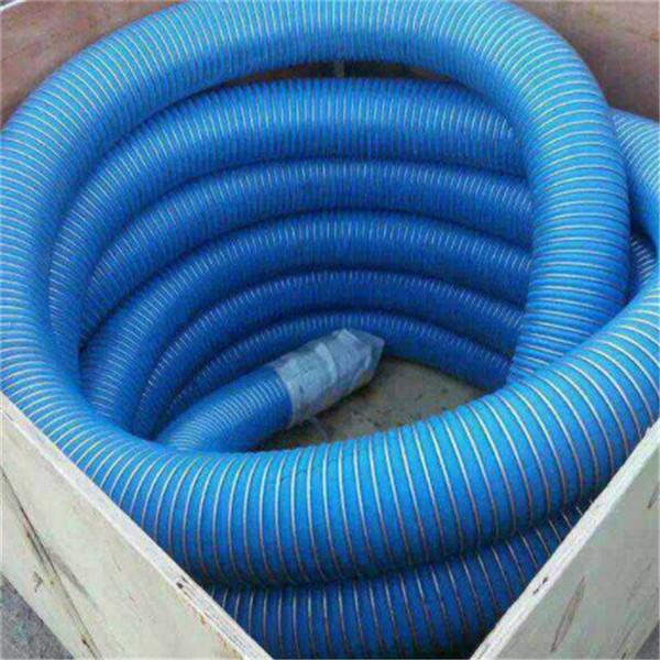 复合软管 轻型复合软管 强酸碱复合软管