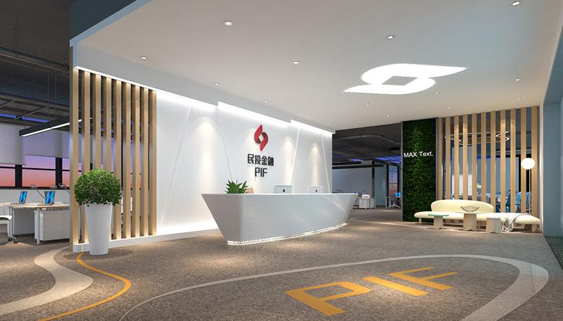 福田办公室装饰设计——民投金融办公室装修效果图