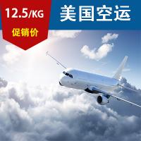 寧波國際貨運公司-寧波TNT快遞-寧波國際空運