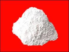 脫硫氧化鎂生產廠家、氧化鎂廠家、營口明鑫鎂業有限公司
