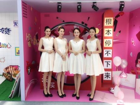 礼仪模特-北京晟裕文化传媒有限公司