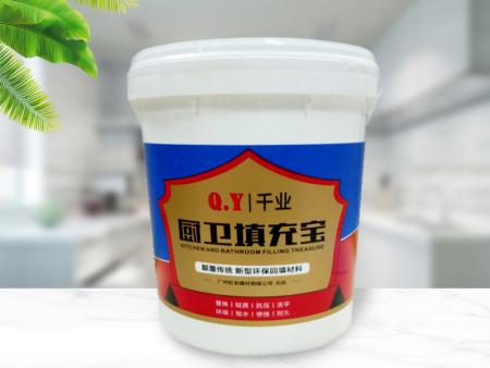 桥面防水涂料厂家-广东省声誉好的卫生间防水涂料供应商