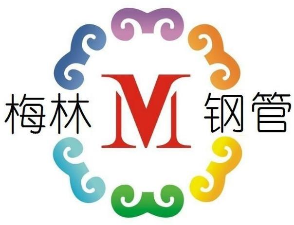 温州梅林钢业有限公司