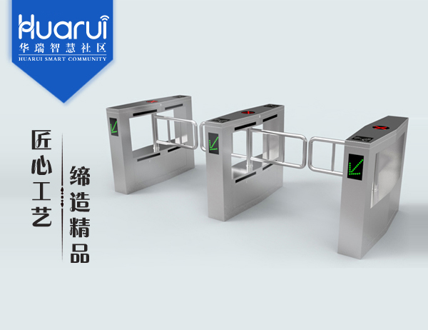通道闸厂商_北京市哪里有供应性能优越的通道闸