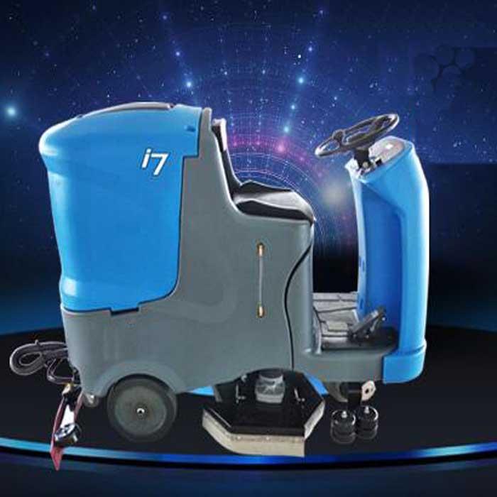 ICSI7驾驶式洗地机,万洁清洁厂家直销