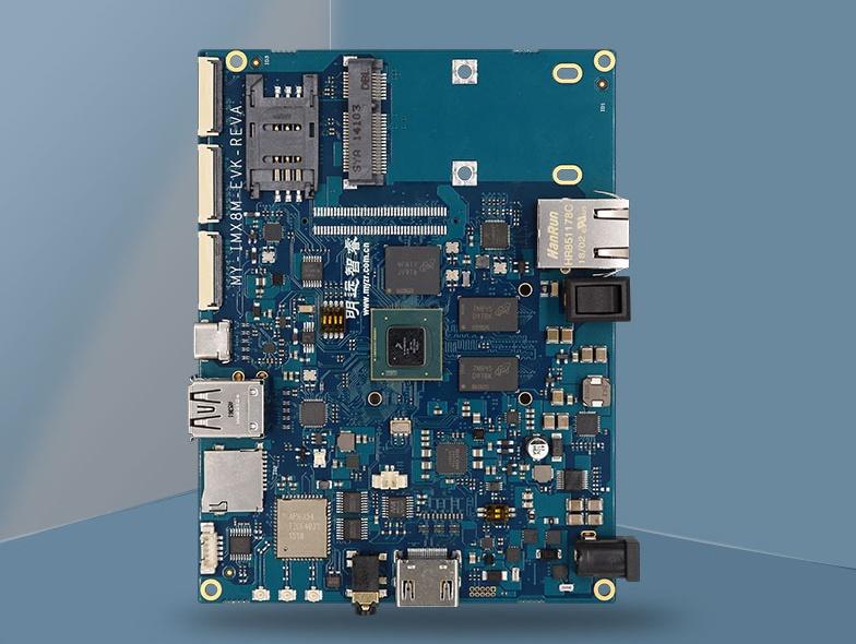 iMX6ULL企業-廣東劃算的NPX系列iMX8M