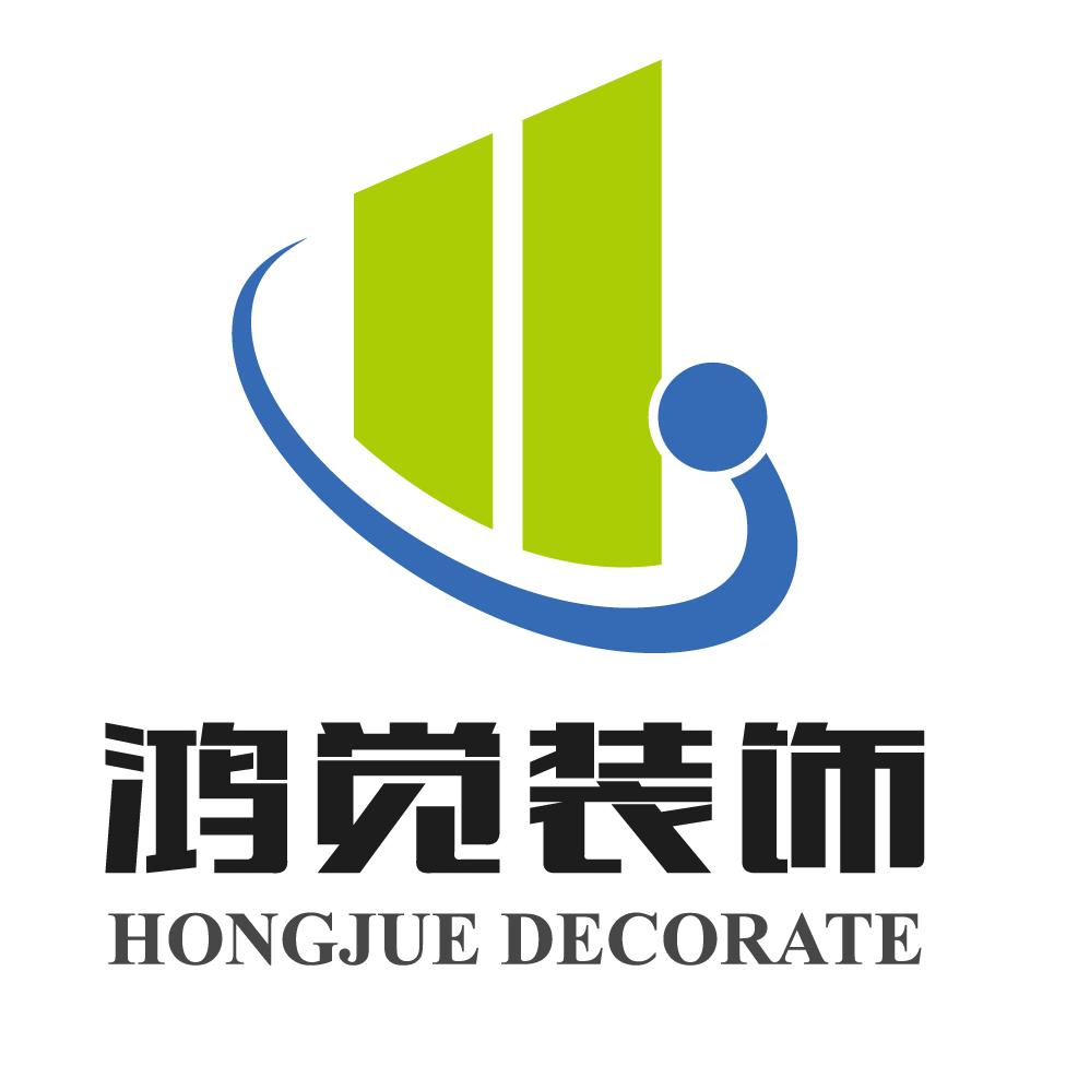 云南鸿觉装饰工程有限公司