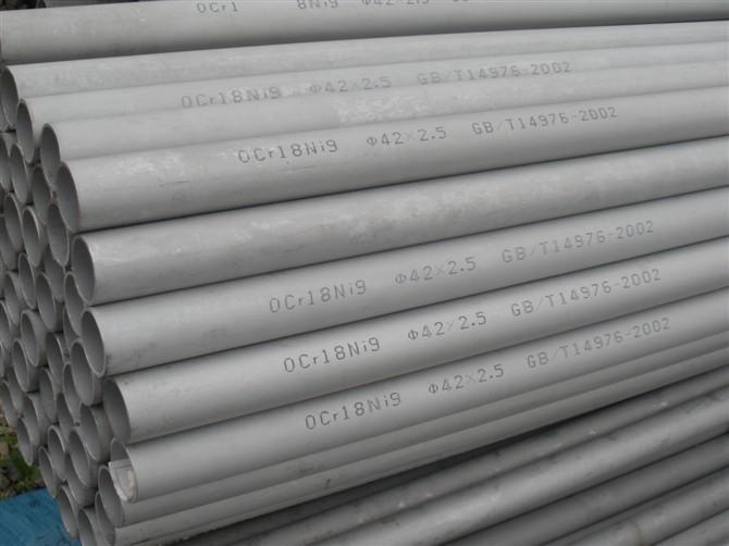不锈钢无缝管供应商-梅林钢业高质量的不锈钢流体管出售