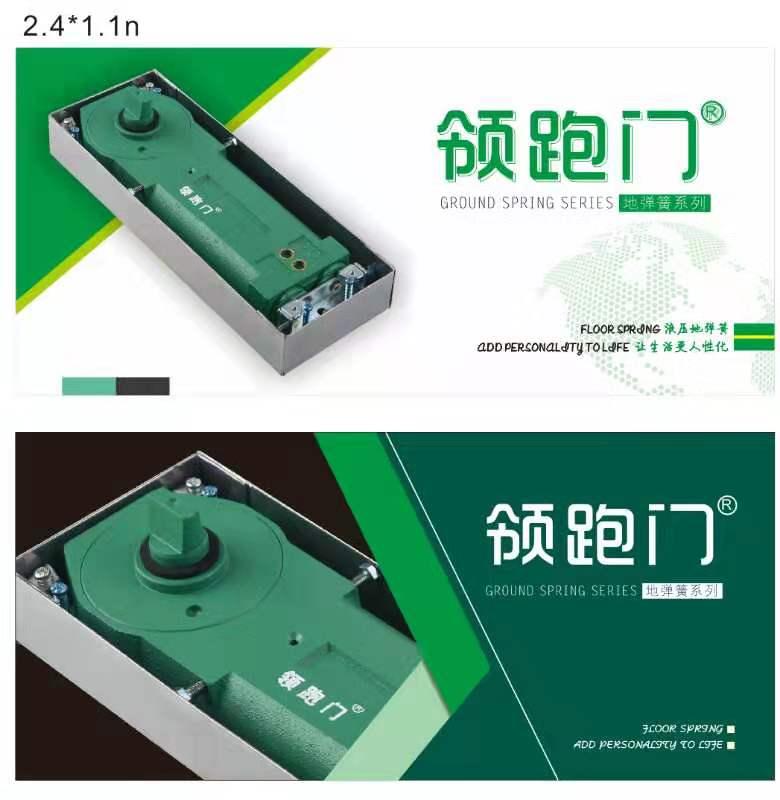 永之兴金属制品厂13660950715