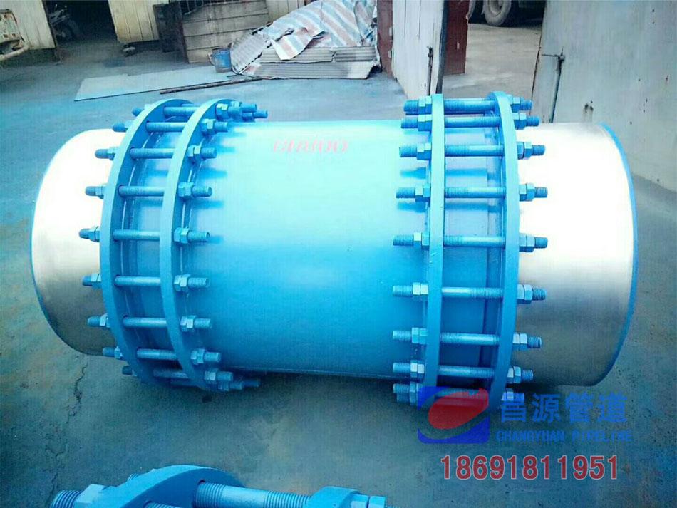 榆林套筒補償器公司-昌源管道直銷西安無推力套筒補償器
