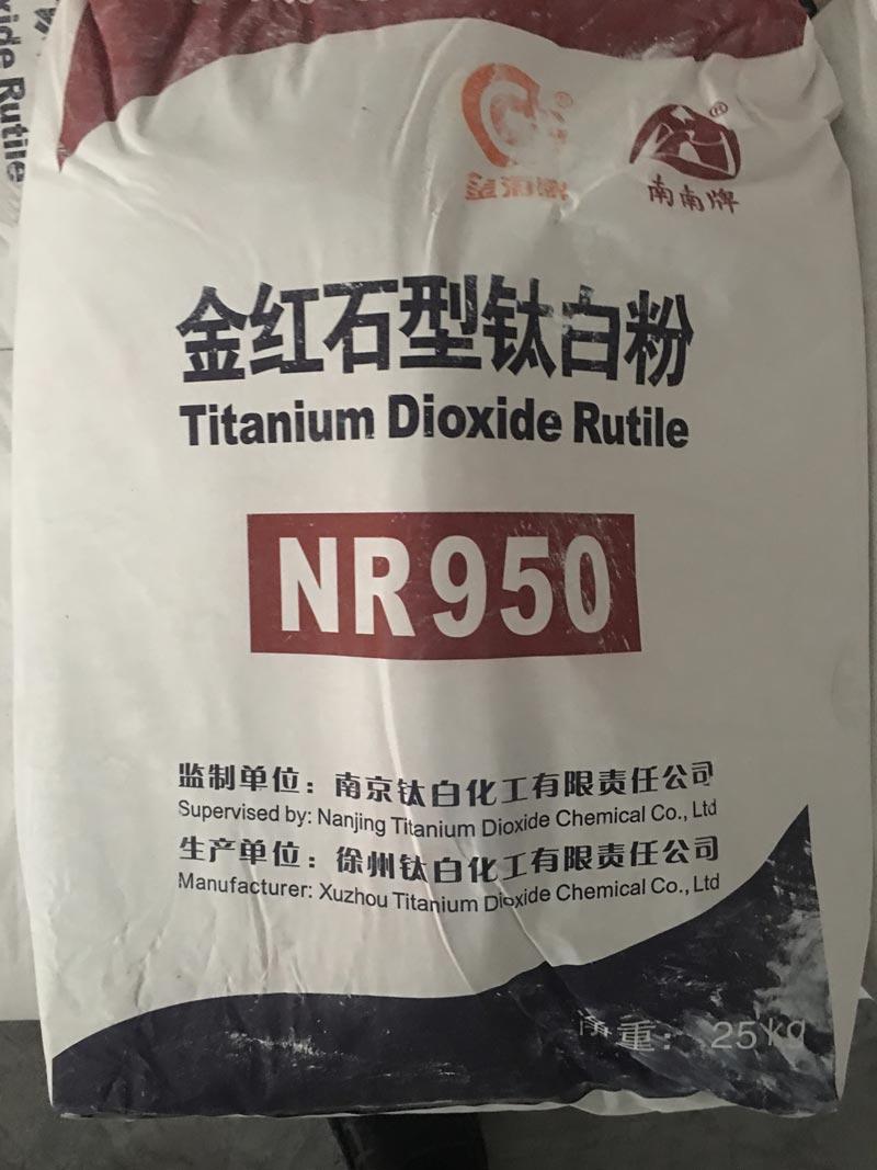 NR950型金红石钛白粉
